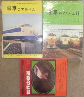 railwayalbum01.jpg