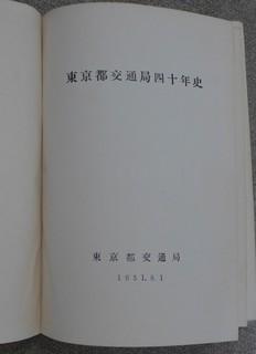 tokyo40-02.jpg